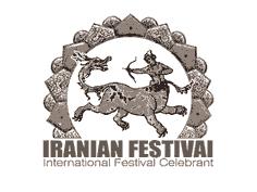 تبلیغات اصفهان