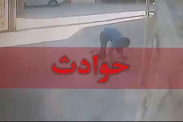 به چاه انداختن کودک اصفهانی