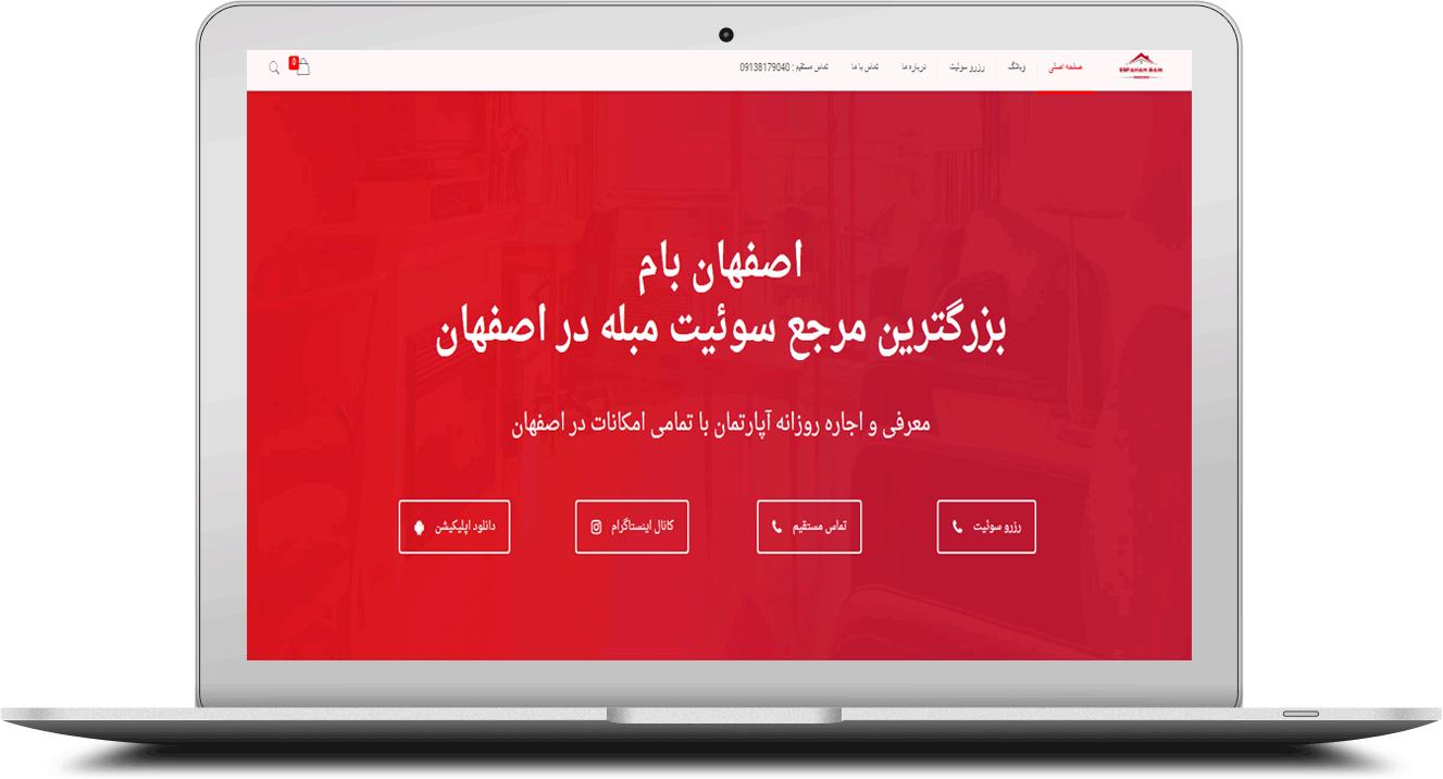 esfahanbam