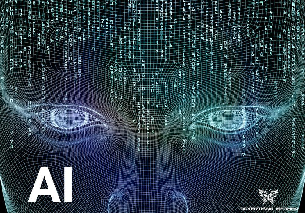 هوش مصنوعی تغییری بزرگ در زندگی و صنعت