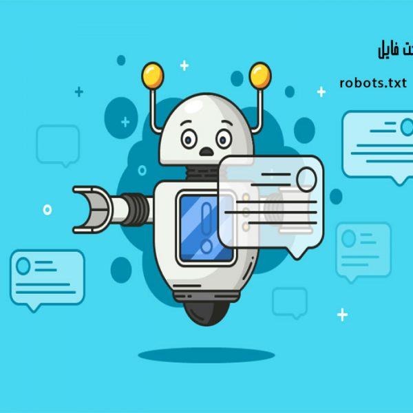 آموزش-وساخت-ربات